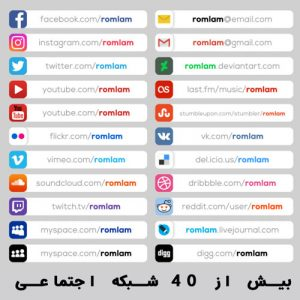 پروژه آماده زیرنویس شبکه های اجتماعی برای افترافکت