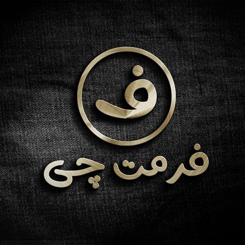 موکاپ لوگو طلایی برای فتوشاپ