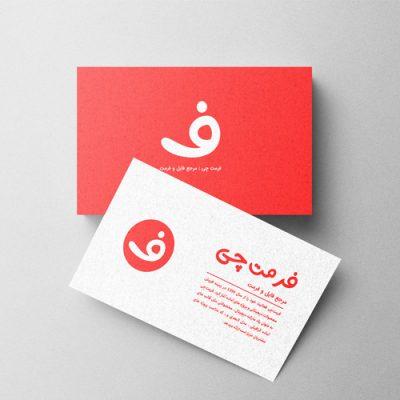 موکاپ کارت ویزیت برای فتوشاپ